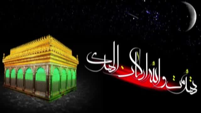 مداحی حاج میثم مطیعی ویژه شهادت حضرت امام علی (ع) / جدید گلچین 94