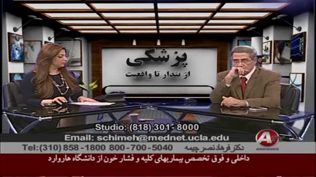 حمله قلبی دکتر فرهاد نصر چیمه Heart Attack Dr Farhad Nasr Chimeh
