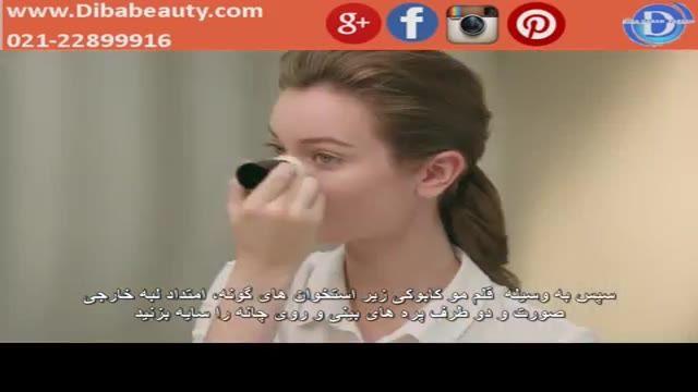 آموزش آرایش تابستانی شانلCHANEL-با زیر نویس فارسی
