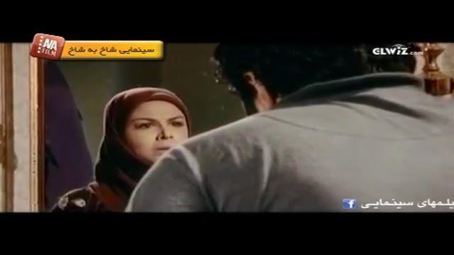 Shakh Be Shakh_AVA Film , سینمایی شاخ به شاخ - آوا فیلم