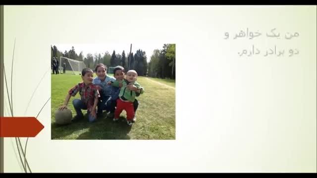 Introduction in Farsi Dari language آموزش زبان فارسی دری