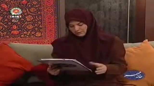 02-03-2012 parte 2 متخصص زنان-خانم خان اشرفی.rm