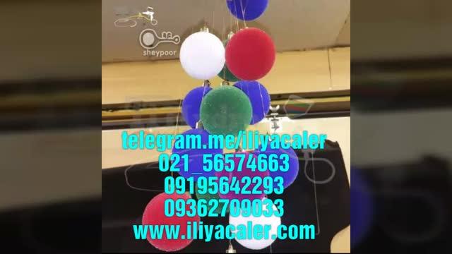 تولیدکننده دستگاه مخمل پاشی 09195642293 ایلیاکالر