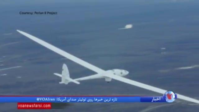 رکورد ارتفاع پرواز هواپیمای بدون موتور شکسته شد