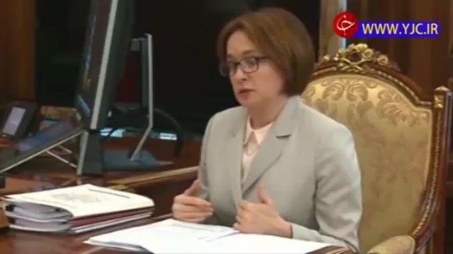 چهارمین سال تحریمهای ضد روسیه و اقدامات روسیه برای مقابله با اثرات آن
