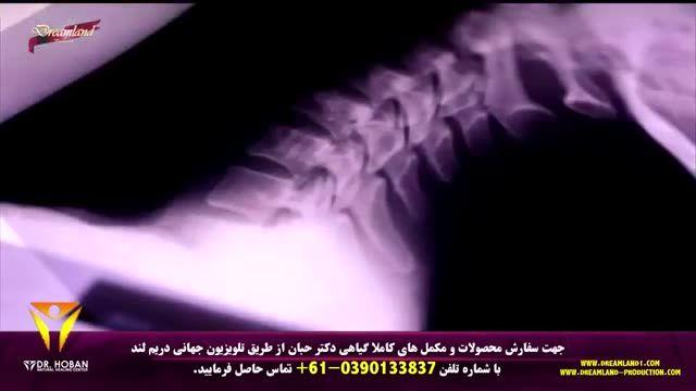 بازسازی و تقویت استخوانها، جذب کامل کلسیم و مواد معدنی و جلوگیری از پوکی استخوان