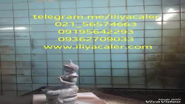 فانتاکروم/آبکاری پاششی/آبکاری نقره 09362709033 ایلیاکالر
