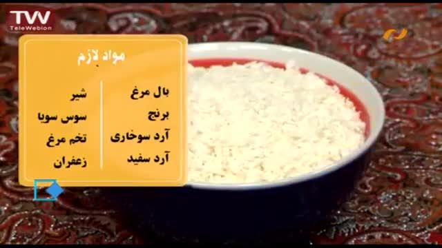 آشپزی آسان| پاچینی