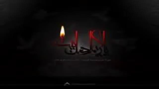 روضه شهادت امام حسن علیه السلام(قسمت اول)92کربلایی مهدی امیدی مقدم