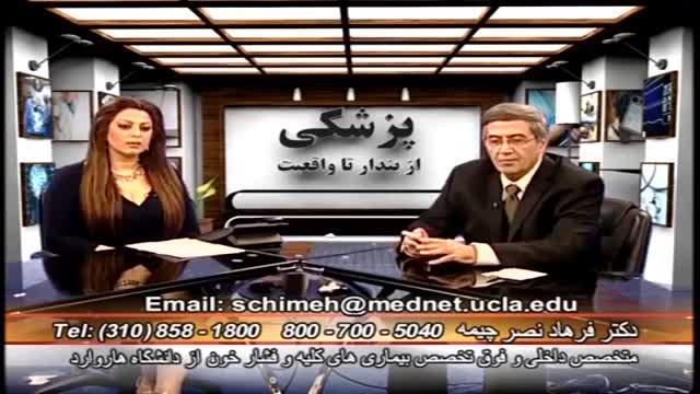 ورم پا دکتر فرهاد نصر چیمه Leg Swelling Dr Farhad Nasr Chimeh