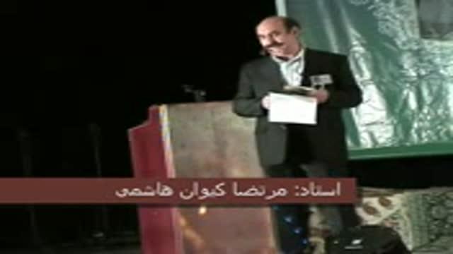 اگر بگذارند... سروده: استاد مرتضی کیوان هاشمی شعرخوانی: فرهنگسرای طبیعت تهران جشن یلدای 1386