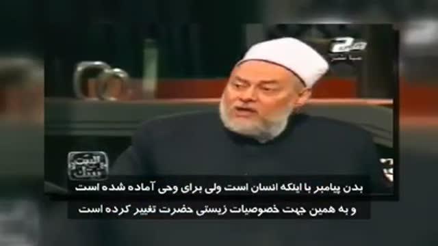 شیخ علی جمعه مفتی الازهر مدفوع پیامبر را خوردنی میداند