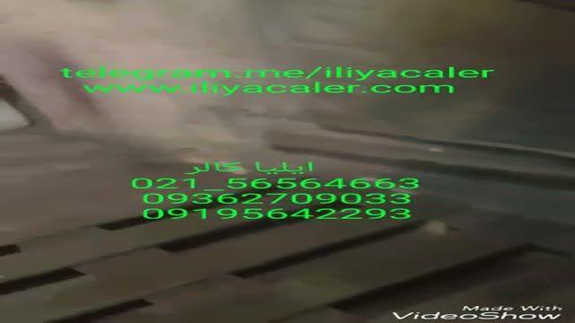 بهترین دستگاه آبکاری فانتاکروم 02156574663 ایلیاکالر