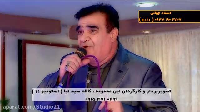 استاد جهانی آهنگ لک لک . آلبوم عیدانه 96 خراسان بزرگ