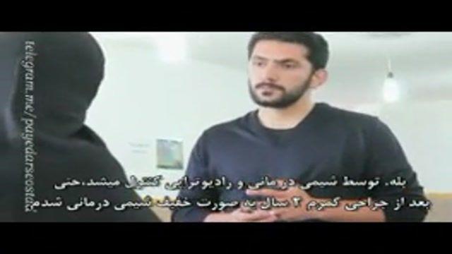 زنی که سرطان سینه اش با طب اسلامی درمان شد + سند
