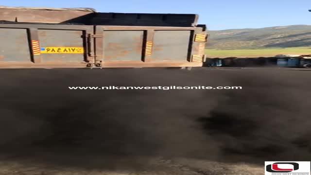 تخلیه کلوخه گیلسونایت (قیرمعدنی ، قیرطبیعی، Gilsonite) در محل دپوی کارخانه قیر غرب نیکان