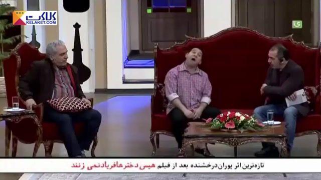 نمایش فوق العاده خنده دار دورهمی در مورد زبان انگلیسی در ایران