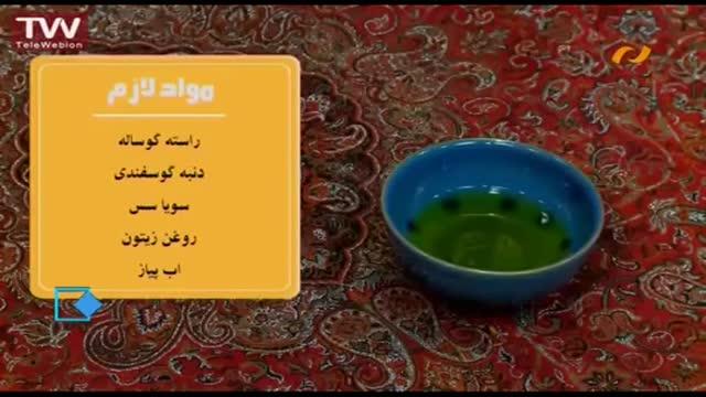 کباب کاردی