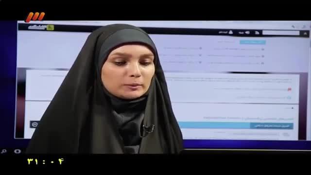 معرفی انجمنهای ترفندستان در برنامهی «به روز» شبکهی 3