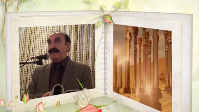 خوشم نمی آید...سروده استاد مرتضی کیوان هاشمی.شعرخوانی: انجمن ادبی صایب