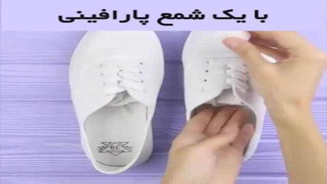 استفاده از پارافین شمع برای ضد آب کردن کفش هایتان + زیرنویس فارسی