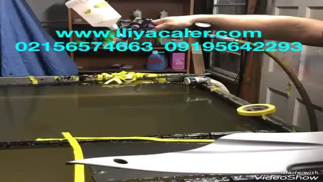 فروش دستگاه هیدروگرافیک 09384086735 ایلیاکالر