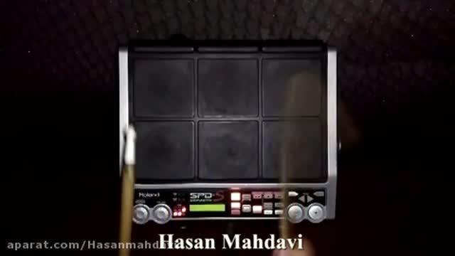 نمونه ریتم پرکاشن Spds آهنگ عماد تو مهربونی ساخته شده توسط حسن مهدوی