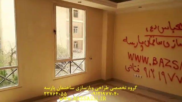 بازسازی ساختمان سعادت آباد/بازسازی آپارتمان سعادت آباد(قبل بازسازی)