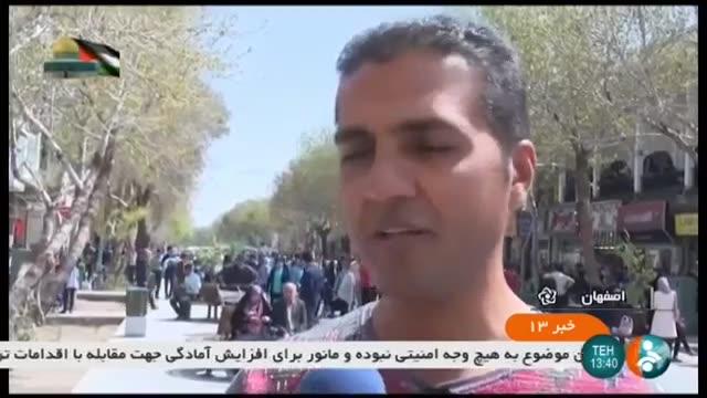 Iran Bicycle riders report, Isfahan city گزارشی از دوچرخه سواری شهر اصفهان ایران