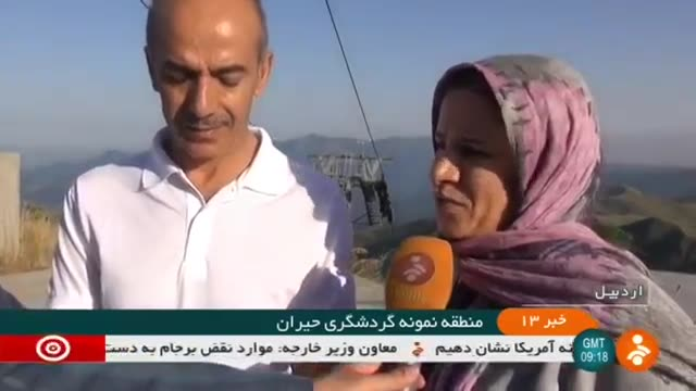 Iran People entertainment in Heiran road, Ardabil province سرگرمی مردم گردنه حیران اردبیل ایران