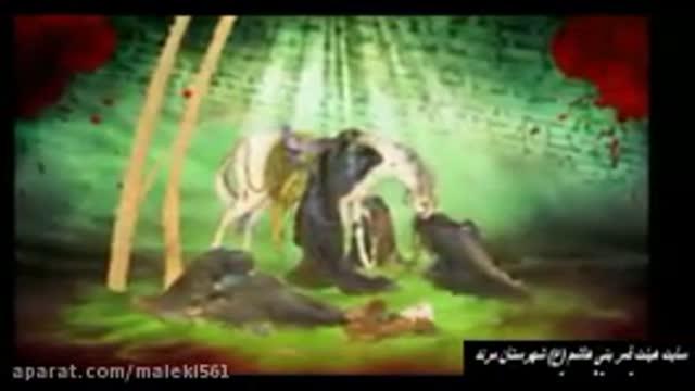 محرم آمد با نوای سوزناک حاج میثم مطیعی