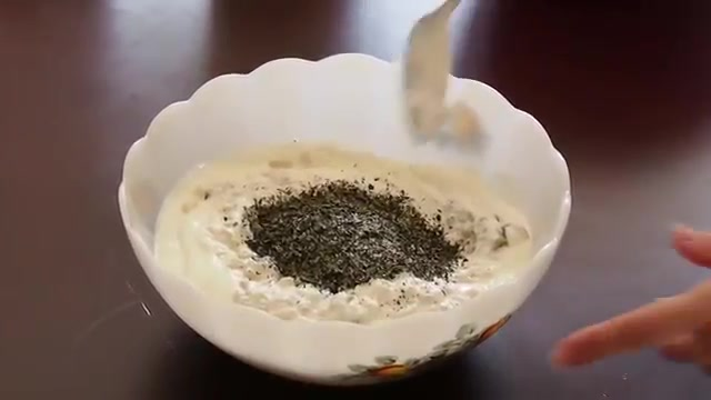 Eggplant & Yogurt Dip (Borani Bademjan) | بورانی بادمجان