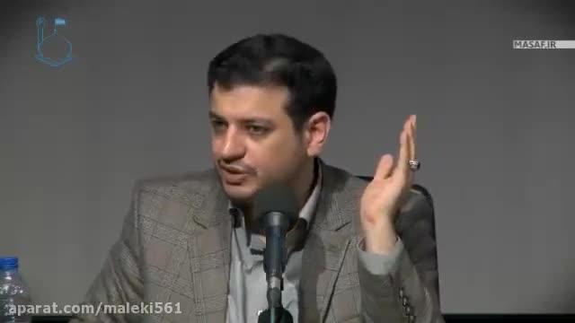 صحبتهای جنجالی استاد رایفی پور درباره تلگرام و توییتر | جنبش مصاف