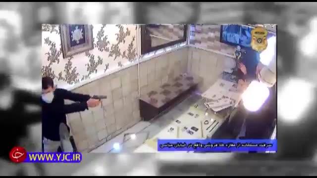 دستگیری سارقان سریالی مسلح طلافروشی ها