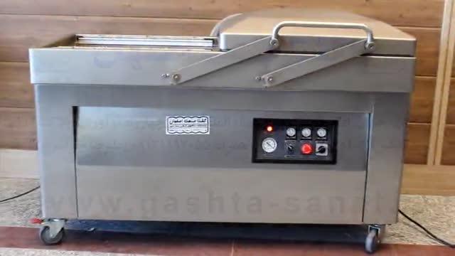 دستگاه وکیوم دو کابین با تزریق گاز GDZ-610 از گشتا صنعت اصفهان