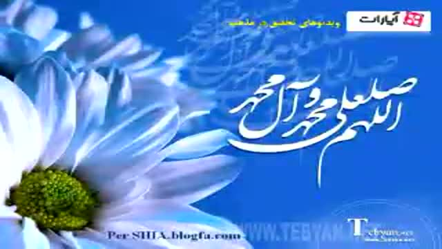 اتمام نماز به خاطر گریه کودک - سیره رسول اکرم (ص)