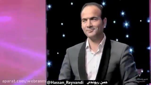 حسن ریوندی : تقلید صدای داریوش نازنین