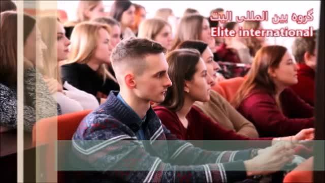دانشگاه ملی مسکو لومونوسف  www.elittte.com  الیت