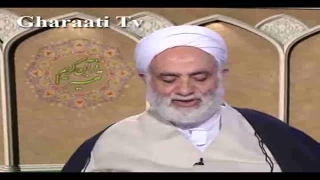 قرایتی / تفسیر آیه 23 سوره رعد، جنات عدن