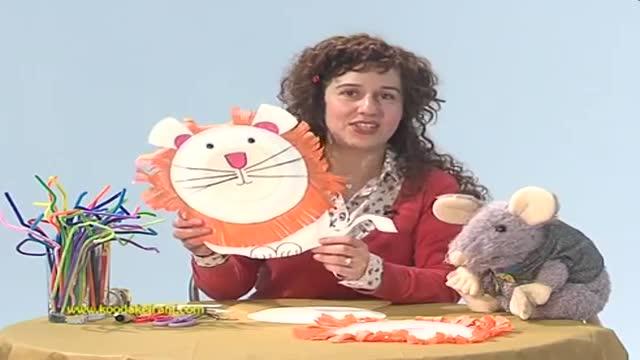 کاردستی حیوانات برای کودکان - شیر