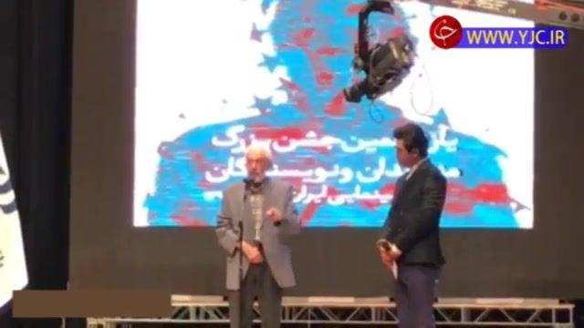 انتقاد جمشید مشایخی از عزت الله انتظامی و ترک کردن مراسم منتقدان و نویسندگان سینمایی