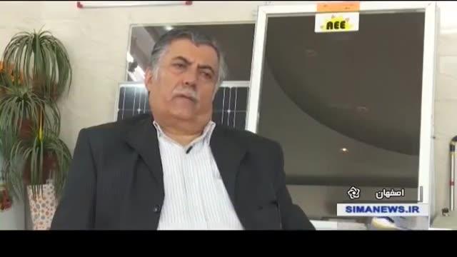 Iran Avisa Solar co  made Solar Panels for houses, Isfahan city سازنده پنل خورشیدی اصفهان ایران