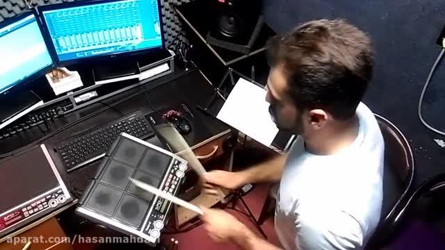 ریتم ترکیبی کونگا تمپو جیمبی برای پرکاشن موزیک افشار ساخته شده توسط حسن مهدوی