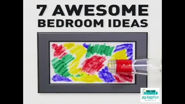 7 ایده بسیار جذاب در مورد نحوه تزیین اتاق خواب شما