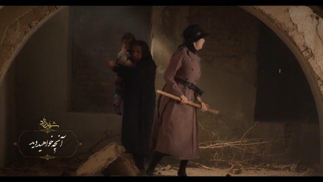 دانلود قسمت آخر 16 سریال شهرزاد فصل سوم 3