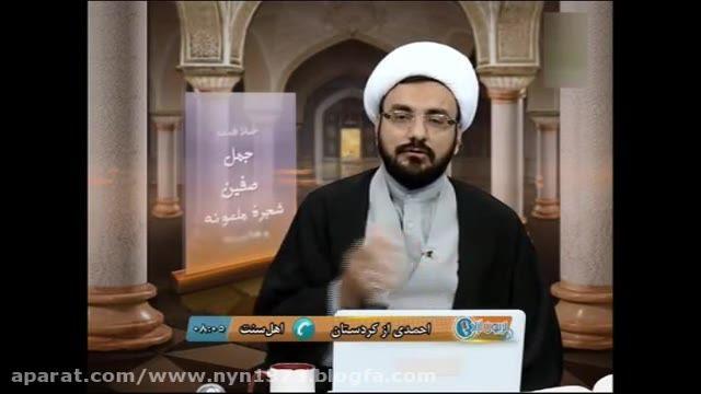 آیا در قرآن آیاتی دال بر عدالت کل صحابه وجود دارد؟