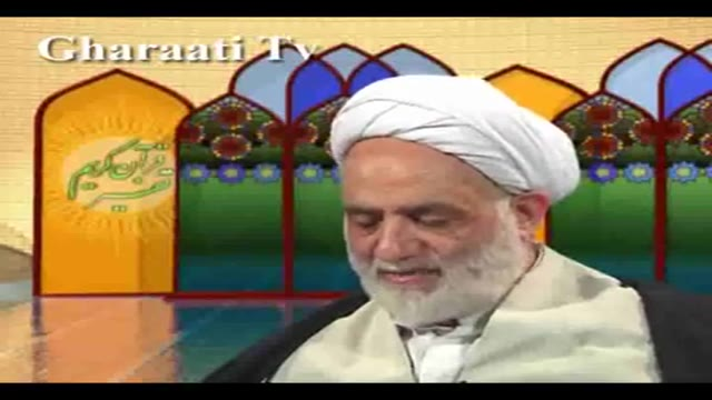 قرایتی / تفسیر آیه 86 تا 89 سوره شعراء، قلب سلیم