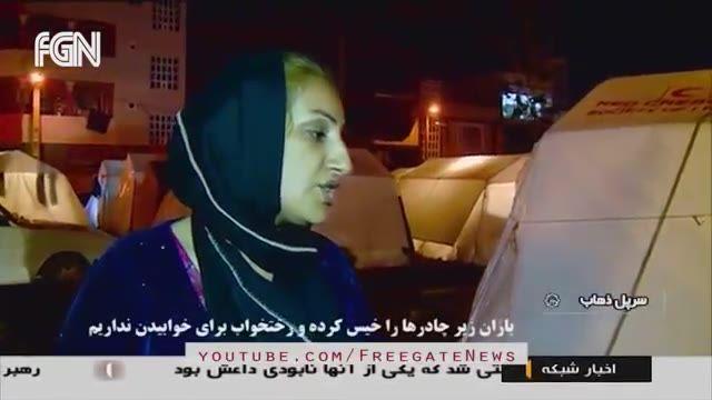 باران شدید و آبگرفتگی چادر های زلزله زدگان کرمانشاه