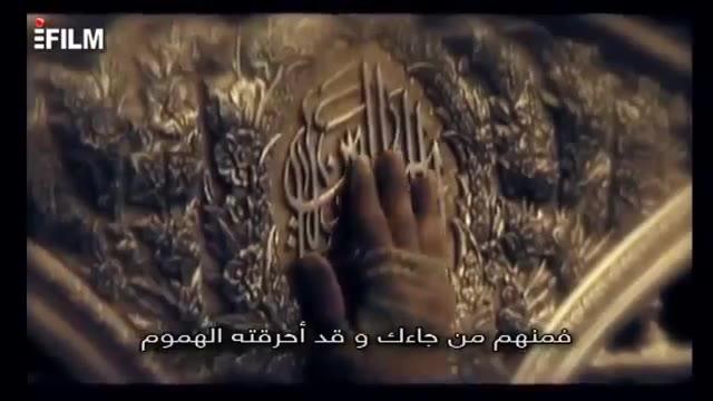 اومدم تا گره کور دعام و واکنم / اومدم از غصه هام برات بگم و برم