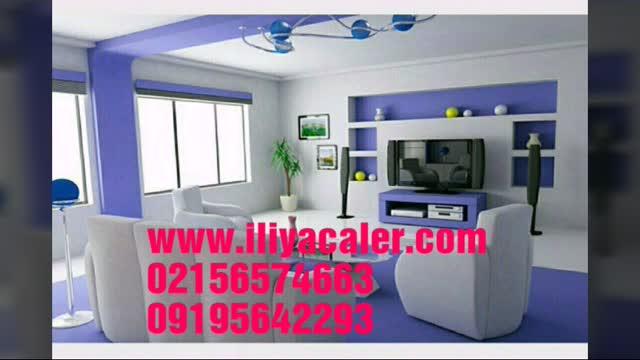 تولید و فروش دستگاه مخمل پاش ارزان قیمت ایلیاکالر 02156574663